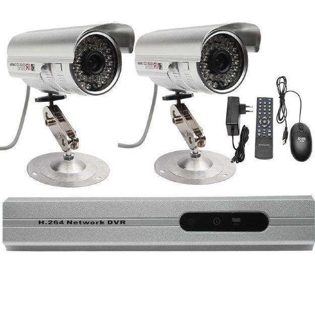 Cámara ip 2 cámaras de seguridad más dvr mouse