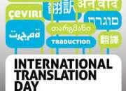 Traductores e Intérpretes. Portugués, Español, Inglés. Alto nivel.