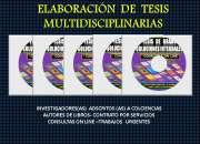 ELABORACION DE TRABAJOS PROFESIONALES