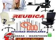 Reparación de archivos rodante y sillas de oficina en Bogotá llámanos: 3633444.