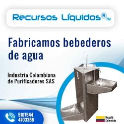 Recursos líquidos  marca registrada